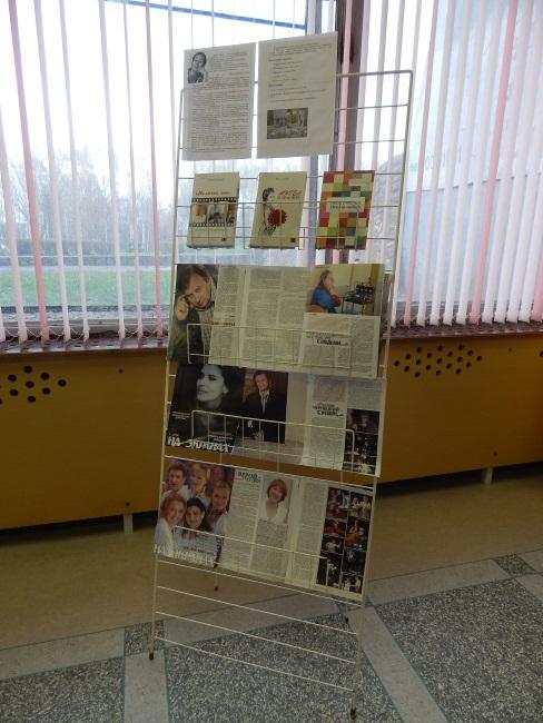 юлия лешко, встреча в библиотеке Новополоцка
