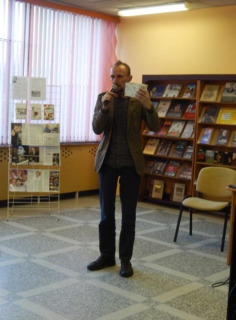 юлия лешко, библиотека имени Маяковского в Новополоцке