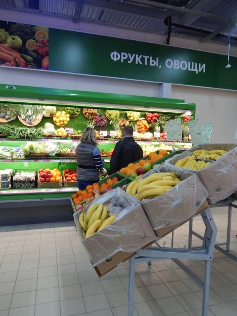 корона в билево, фрукты-овощи