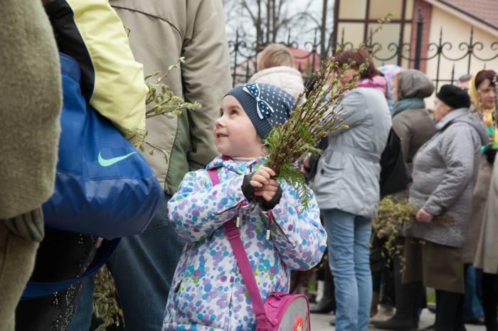Радость праздника. Фото Анастасии Вереск