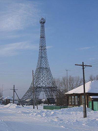 Eiffel_Tower_Replica_in_the_village_of_Parizh,_Russia