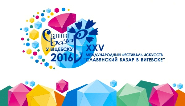 FEST_2016_IMAGE BANNER_600_345_1_2