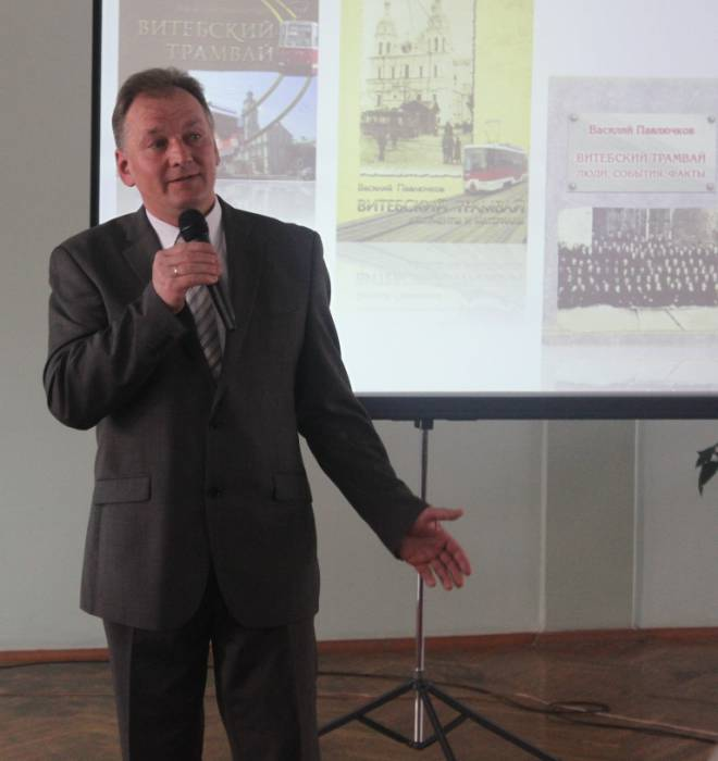 витебск, областная библиотека, презентация, Павлючков