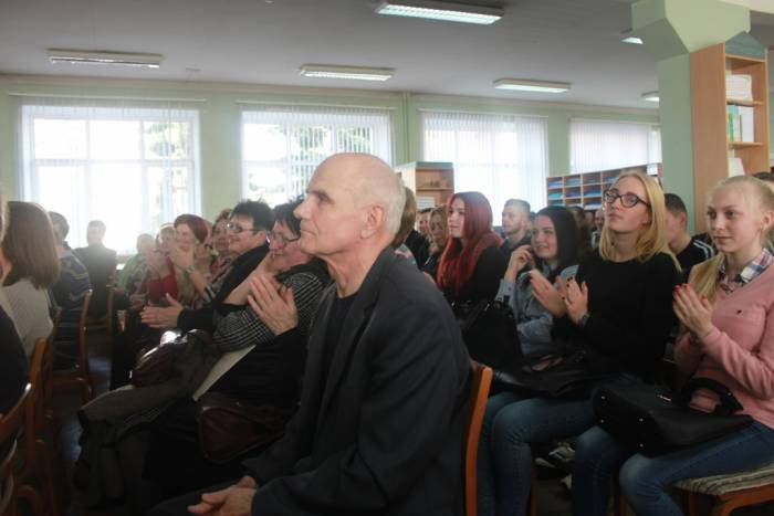 областная библиотека, презентация, зрители