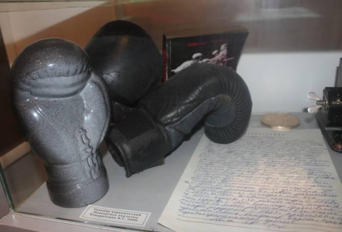 музей почетных граждан Витебска, боксерские перчатки
