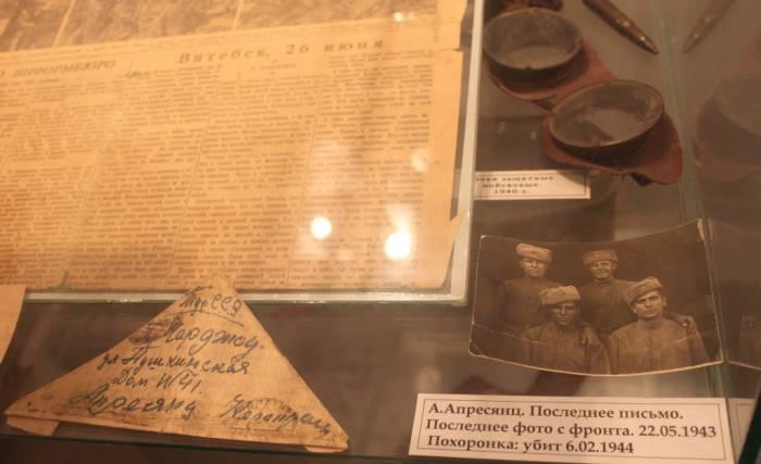 музей почетных граждан, Апресянц