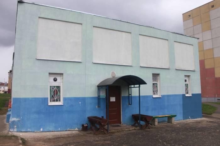 витебск, ветклиника, центр Базылевского