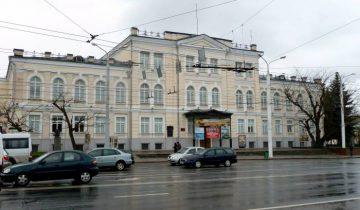 Художественный музей. Фото Андрей киров