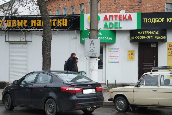Место стоянки общественно транспорта обозначено соответствующим знаком. Фото Владимира Боркова
