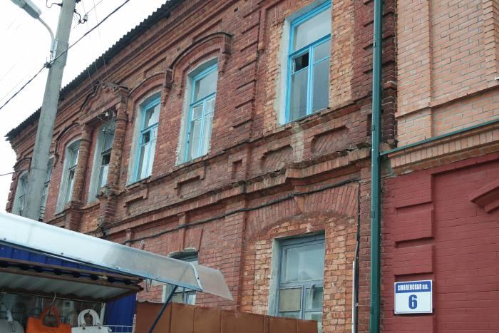 город, Смоленская,4