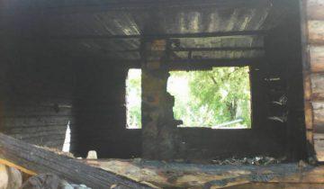 алекс артемьев пожар