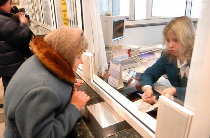 социальное пособие опекуну пожилого человека в белоруссии форум модели теплого