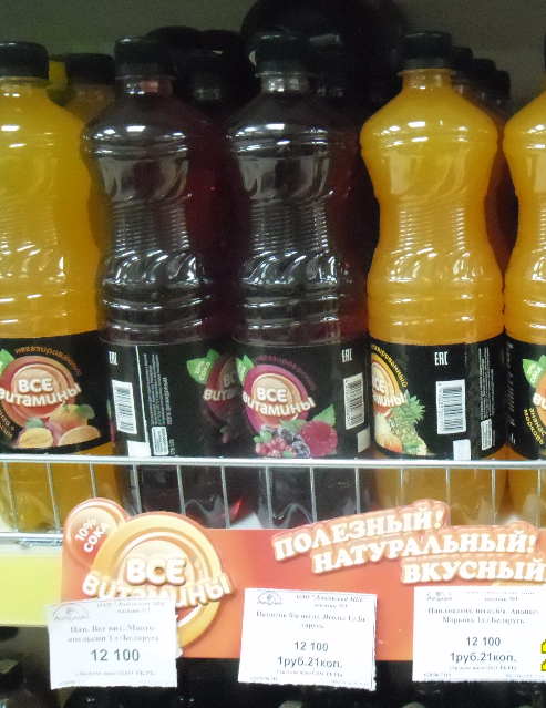 ценники, рубли, новые цены, лепель, магазин