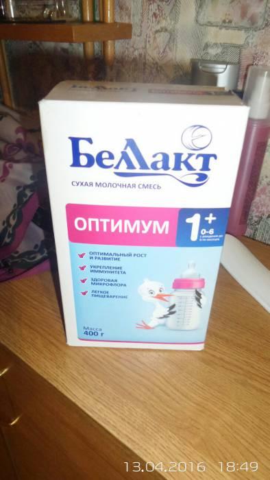 Вот такую кашу, к примеру, отдавали в Витебске еще вчера. Фото из социальной сети Вконтакте
