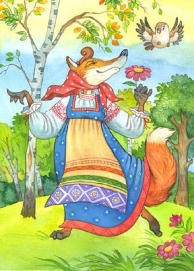 Иллюстрация к белорусским сказкам о лисе. Источник deti-lit.ru