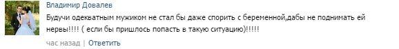 5 мнение