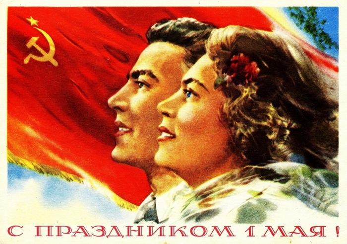 Первомай, Корженевский