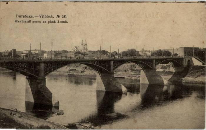 Двинский мост на открытке начала ХХ века. Слева после моста виднеется здание гимназии. Фото evitebsk.com