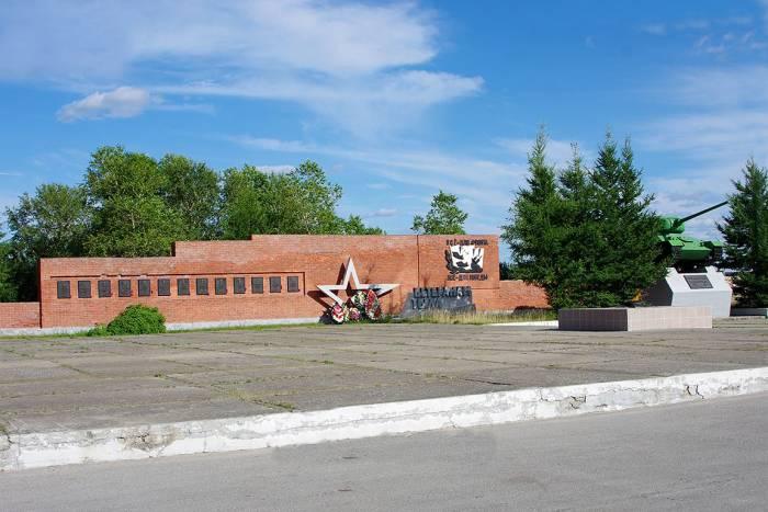 Воинский мемориал в Соликамске, на котором увековечено имя Петра Кондратенко. Фото из личного архива Елены Мовсесян