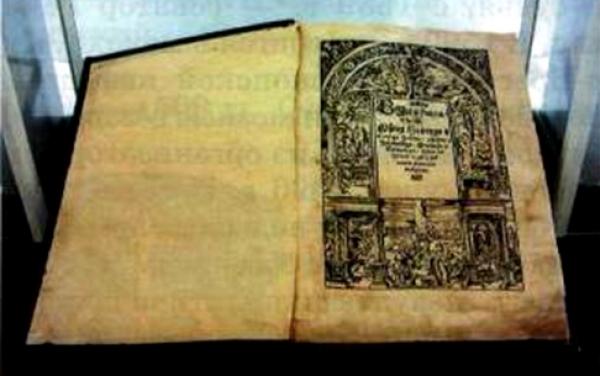 Радзивилловская (Брестская) библия. Фото city-brest.gov.by