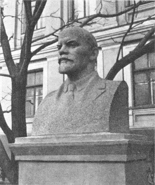 бюст ленина, витебск, 1965 год