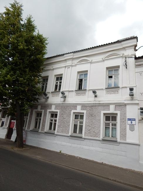 В этом здании по улице Янки Купалы гимназия размещалась с 1906 по 1909 год. Фото Евгении Москвиной