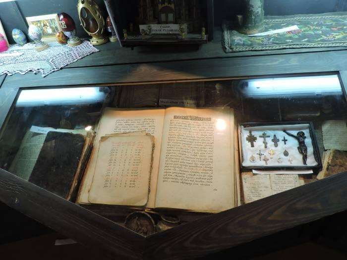 заронава, музей гісторыі краю