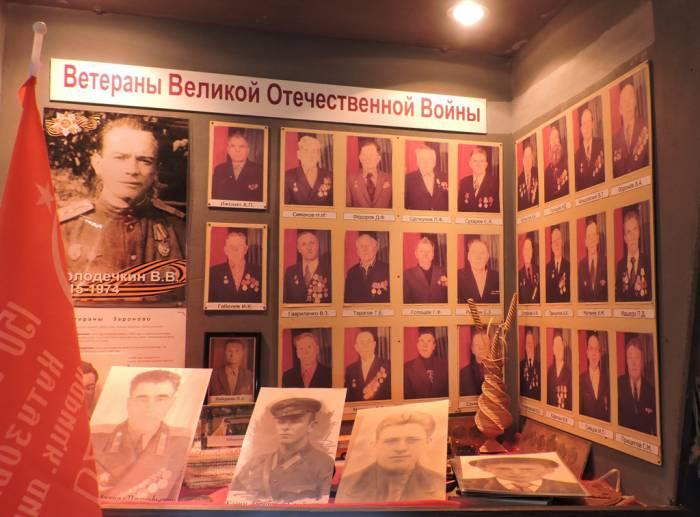 зароново, музей,война