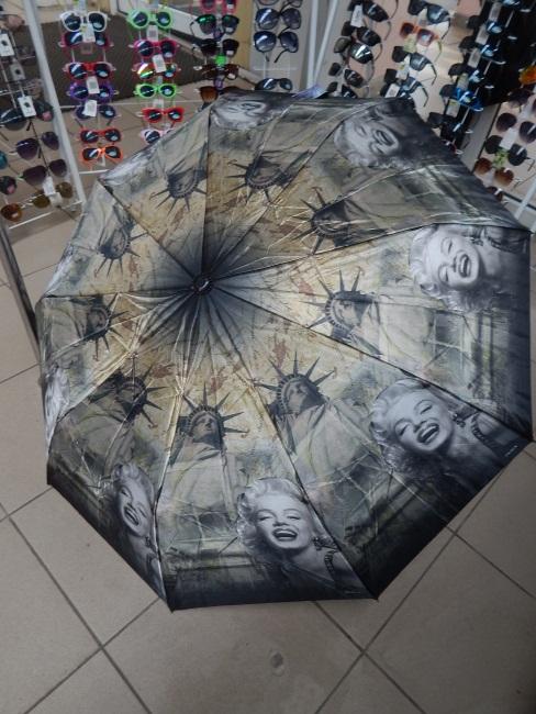 зонт, смоленский рынок. зонт с монро