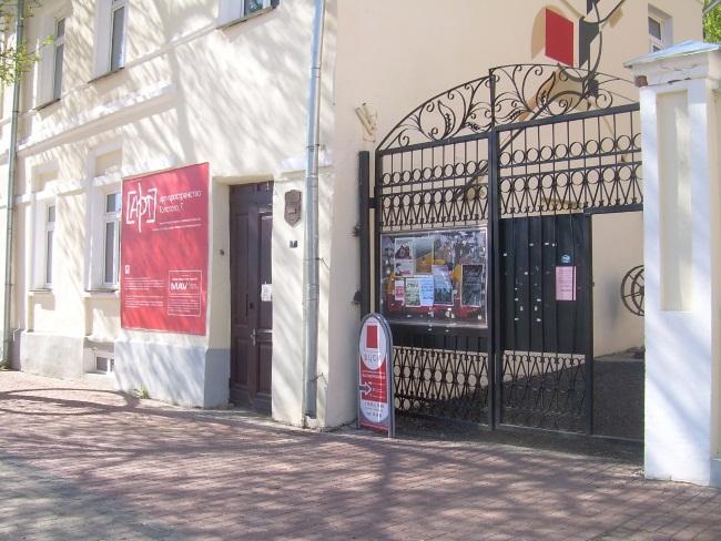 арт-пространство, витебск, улица толстого
