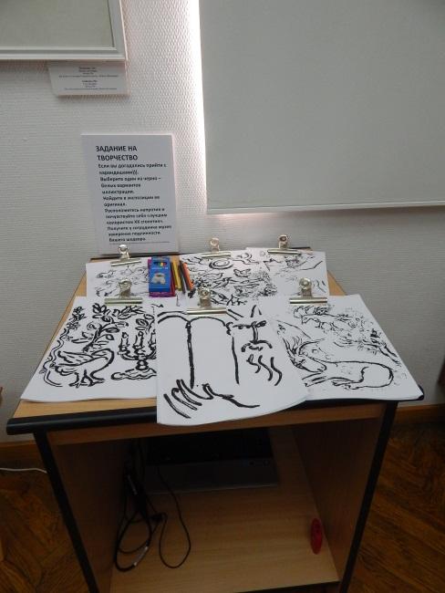 ночь музеев-2016 в арт-центре Марка Шагала