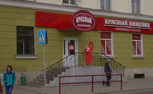 красный пищевик, магазин в витебске