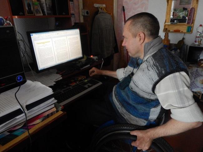 сергей пашкович, инвалид-колясочник