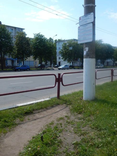 остановка Смоленская, расписание троллейбуса