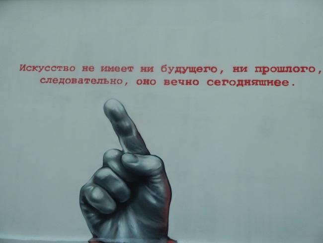 малевич, фото, будка на улице Шагала