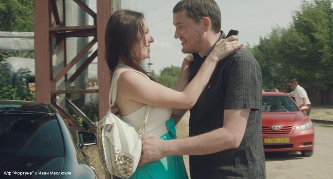 Фортуна И.Маслюков кадр из фильма