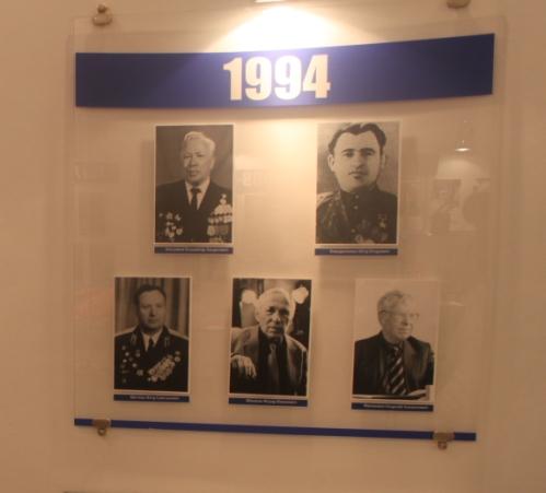"""Фото Петра Кондратенко (вверху справа) в экспозиции музея """"Почетные граждане города Витебска"""". Фото Саши Май"""