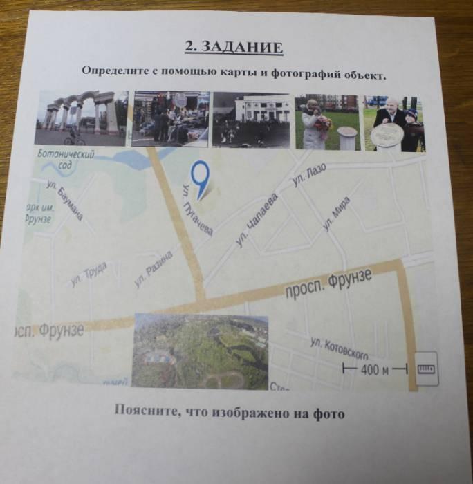 Чтобы отыскать следующий пункт маршрута, студентам нужно было правильно выполнить задание. Фото из личного архива Ольги Путеевой