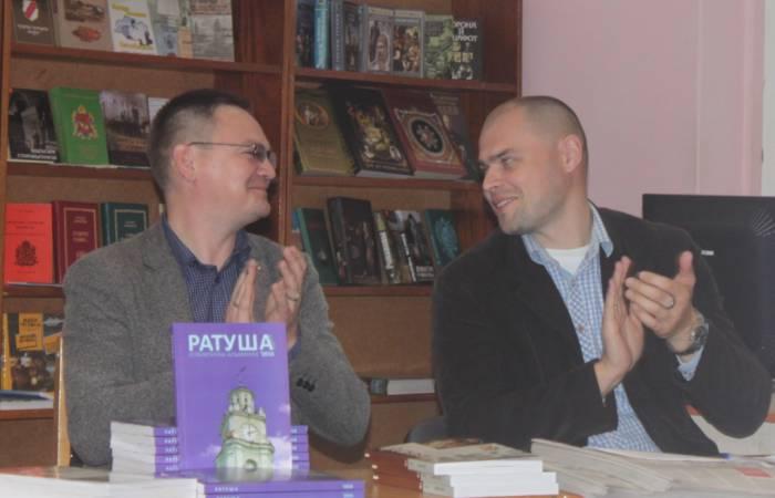 """прэзентацыя """"Ратушы"""", ВДУ машэрава, Сцебурака, Пашкевіч"""