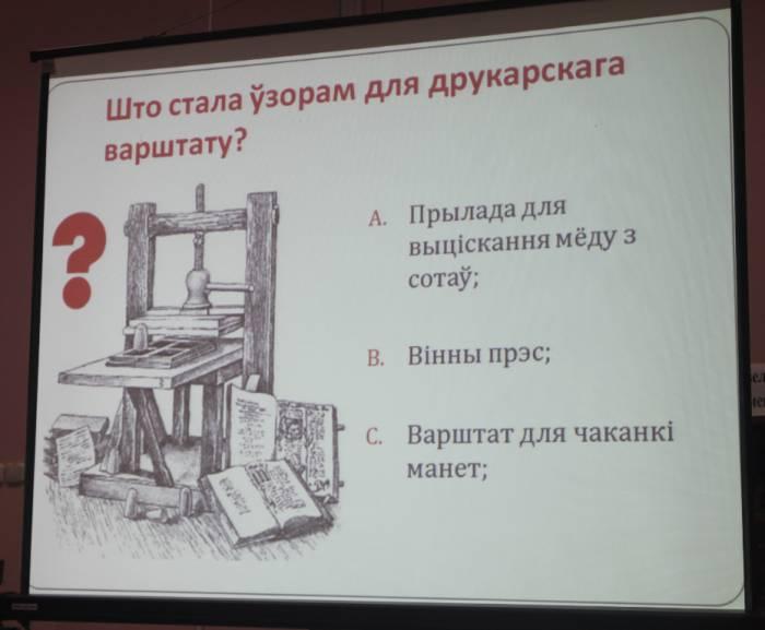 лекцыя, ВДУ імя Машэрава