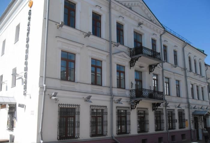 витебск, улица Толстого,2, банк