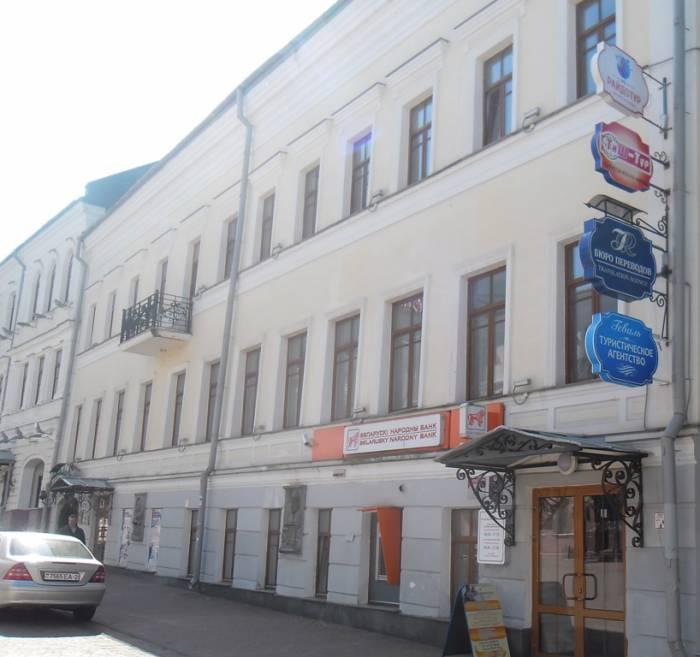 витебск, улица толстого, банк