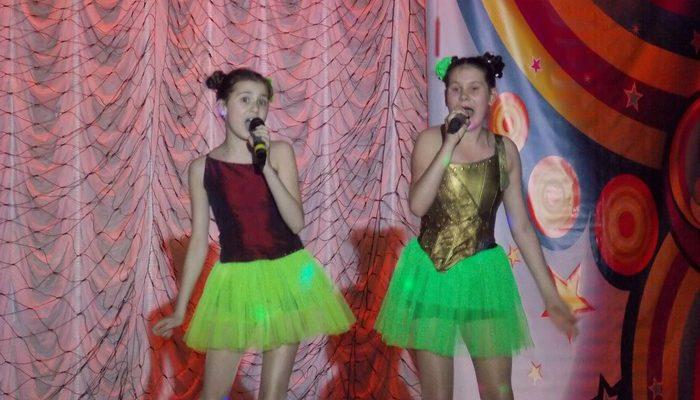 Серпантин, Витебск, эстрада
