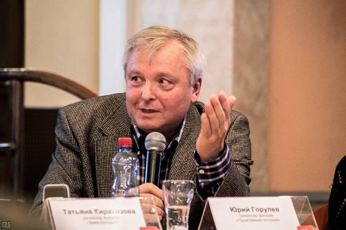 Юрый Гарулеў