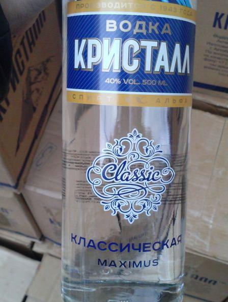 алкоголь орша 4