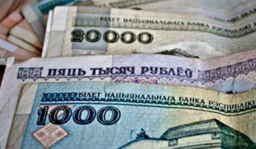 belarus_money