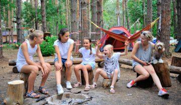 Фото: campstars.ru