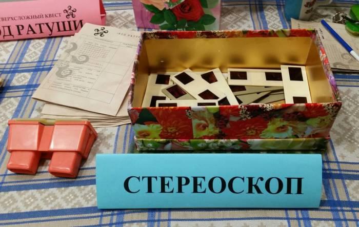 Витебск сквозь века... Фото: Аля Покровская