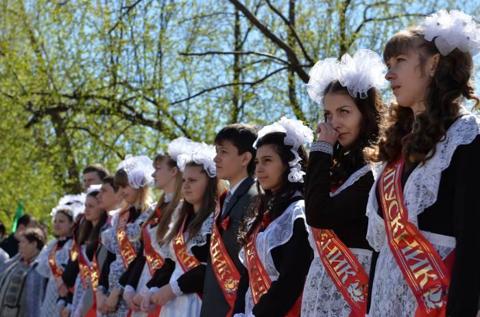 Фото: proprazdniki.com
