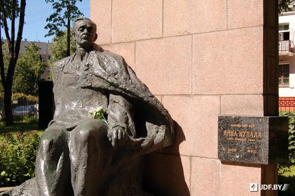 Могила Янки Купалы. Фото udf.by